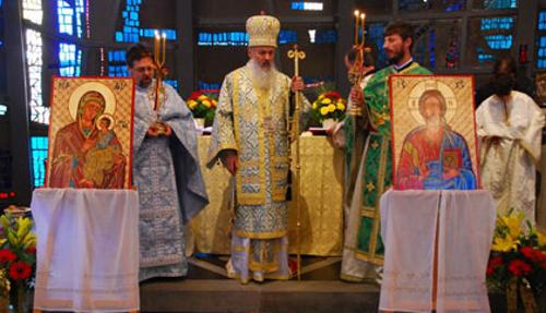 ACK Konstanz orthodox