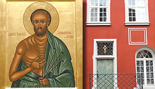 ACK Konstanz Russisch Orthodox